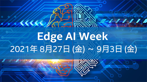Edge AI Week