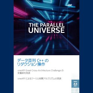 Parallel Universe マガジン ※別ページに移動します。
