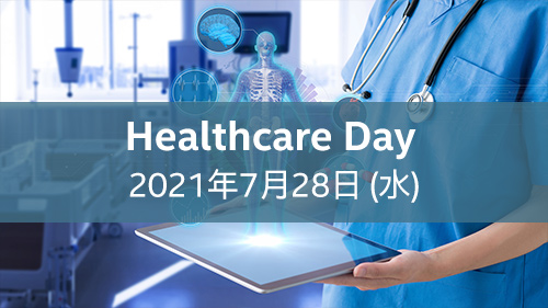 Healthcare Day