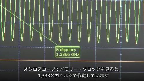 インテル® Agilex™ FPGA: DDR4