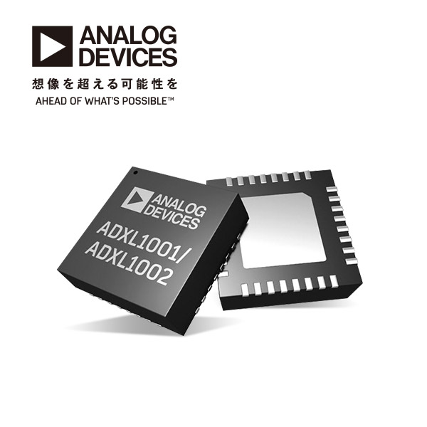 Analog Devices ADXL100x MEMS加速度計