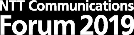 NTT Communications Forum 2019