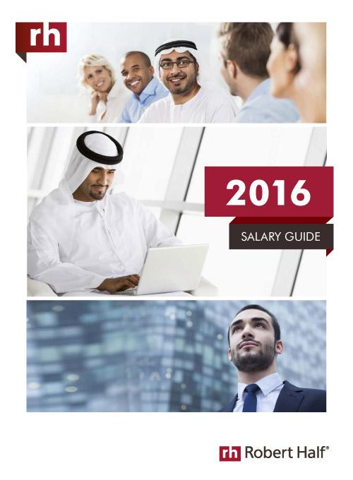 2016 Salary Guide